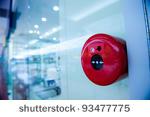 Protection burgler alarm